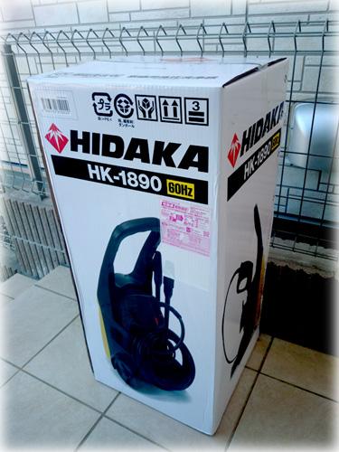 ヒダカ 高圧洗浄機 hk-1890の箱