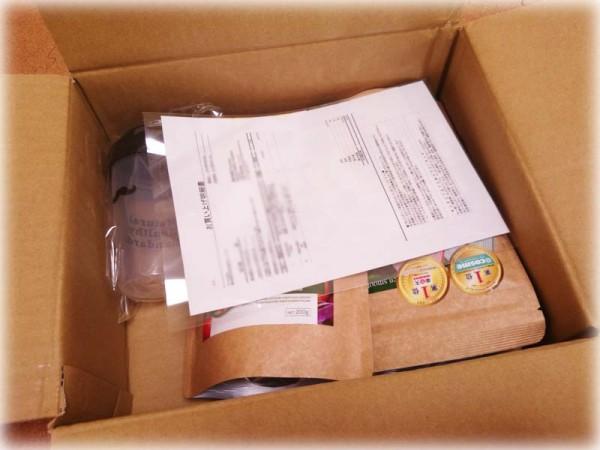 箱に入ったミネラル酵素グリーンスムージー