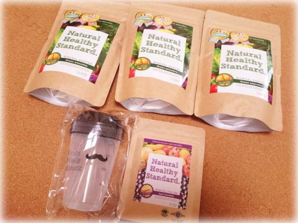 ミネラル酵素グリーンスムージー3袋セット