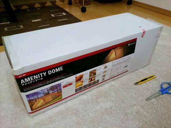 スノーピーク SDE-001 アメニティドームの箱