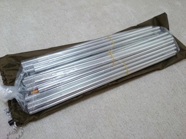 スノーピーク SDE-001 アメニティドームの袋の中身