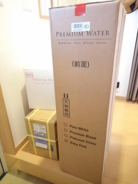 プレミアムウォーターサーバーと水