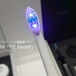 ガウラLED光触媒ホワイトニングの電動歯ブラシ「TEE BRIGHT」の先端