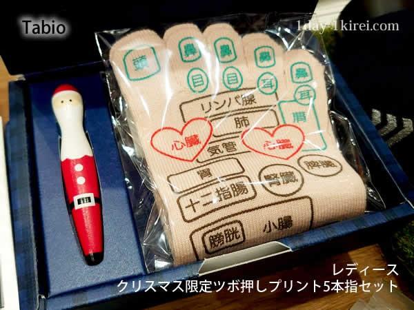 Tabioクリスマス限定 ツボ押しプリント5本指セット (サンタ棒付)レディース