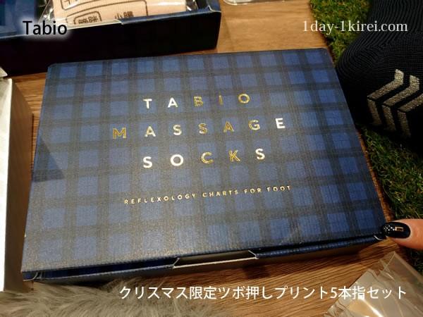 Tabioクリスマス限定パッケージ