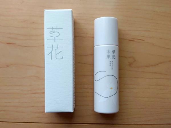 草花木果「美白日中用美容液」パッケージ