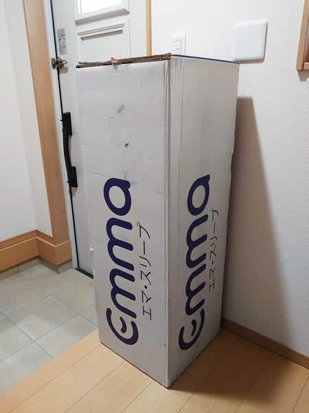 エマスリープのマットレス箱